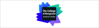 College of Management Academic Studies(COLMAN)